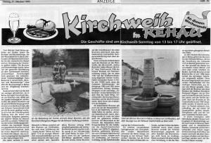 Siedler-Brunnen Rehau